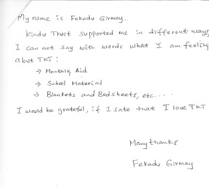 Fikadu Girmay - English